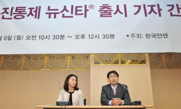 Janssen Korea launches new narcotic painkiller