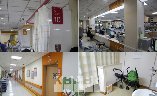 Anam Hospital's transformation began in ER
