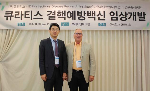 Quratis applies for P2 clinical trial for Korea's first adult tuberculosis vaccine