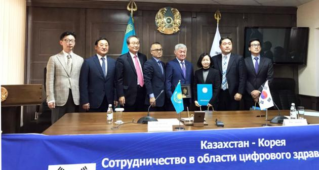 PNUH, KT to enter Kazakhstan's' digital healthcare market