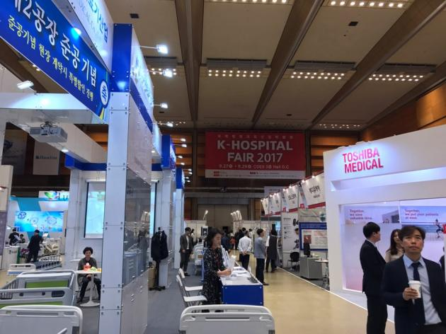 'K-Hospital Fair 2017' opens 3-day event