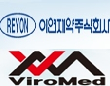 ViroMed, Reyon in legal battle over gene therapy patent rights