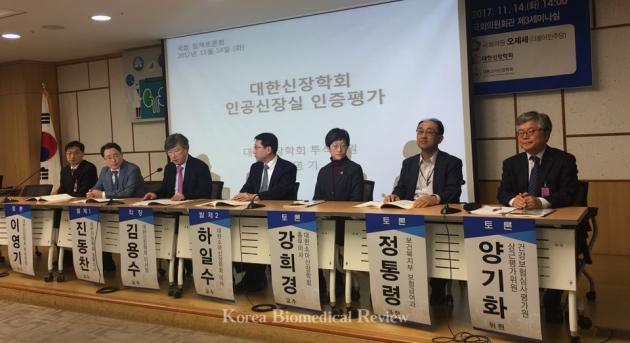 Surging dialysis patients need state management - Korea