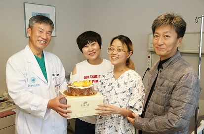 AMC doctors conduct 1st living lung transplant in Korea