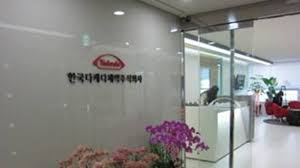 Takeda gets extension for marketing Lymphoma treatment