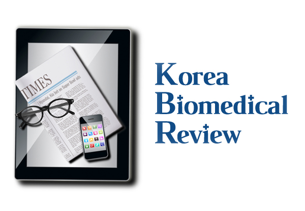 Korea Biomedical Review's 'Top 20' news