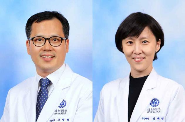 Yonsei Cancer Center updates international guideline