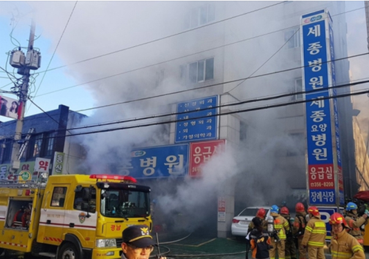 'Lots of victims were elderly in hospital fire in Miryang'