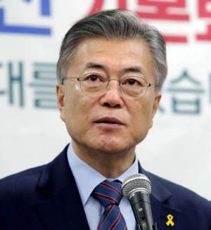 Seoul to spend ₩1 trillion on dementia