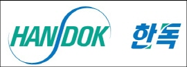 Handok sales continued to decline in Q4