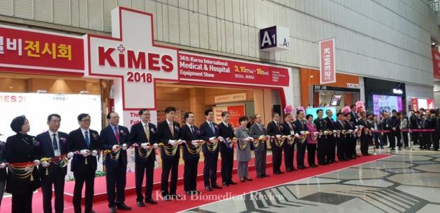 KIMES 2018 opens in Seoul - Korea Biomedical Review