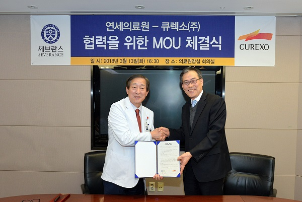 Yonsei University Health System, Curexo to jointly develop surgical robot
