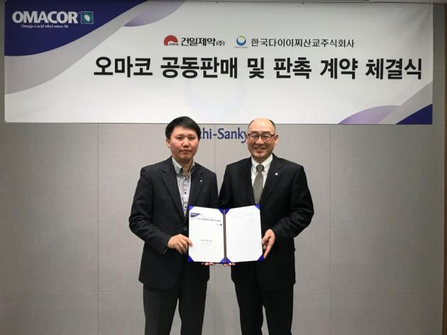 Daiichi Sankyo Korea to co-market Kuhnil's dyslipidemia treatment