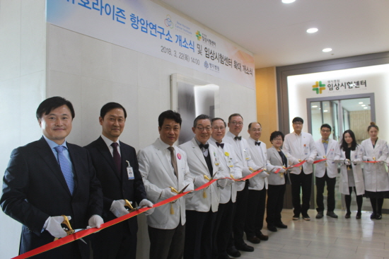 Myongji Hospital, Cancer Rop team up to fight cancer