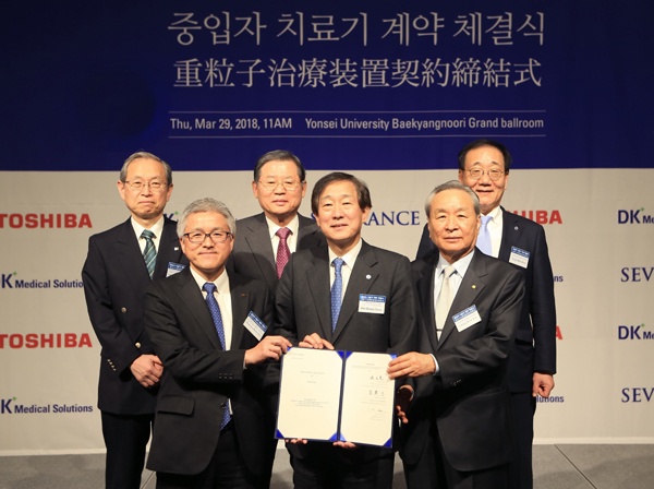 Heavy ion cancer therapy to arrive in Korea in 2022