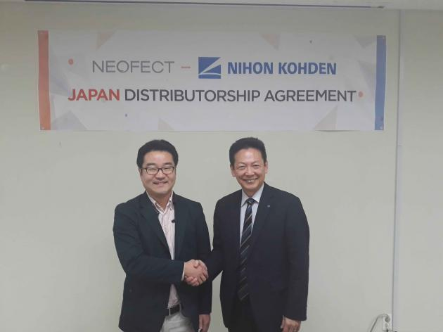 Neofect to sell rehab solution in Japan through Nihon Kohden