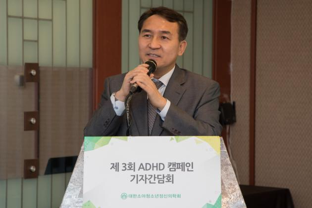 'Korean parents tend to leave children with ADHD untreated'