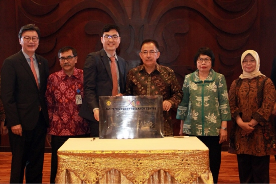 Daewoong opens biotech research lab in Indonesia