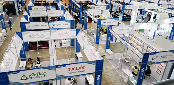 Exhibition showcases latest pharma products, trends