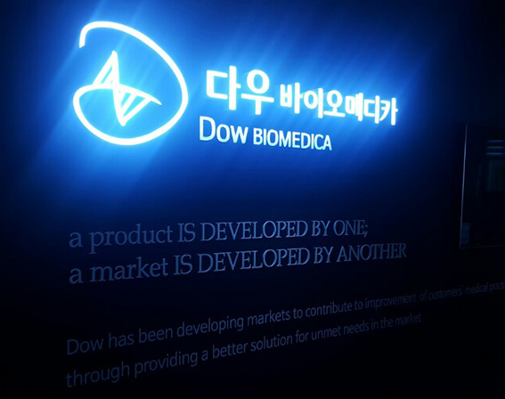 Dow Biomedica gets insurance coverage for chromogranin A tests