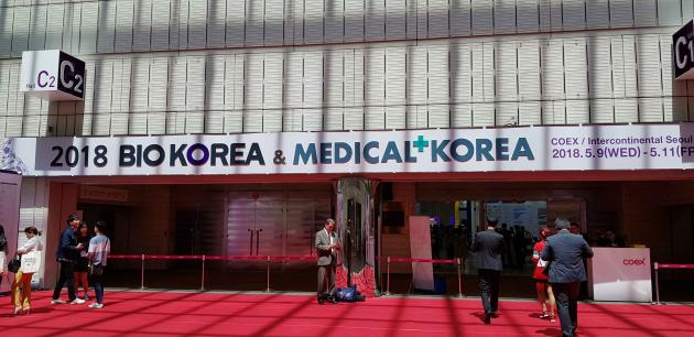 Bio & Medical Korea 2018 kicks off