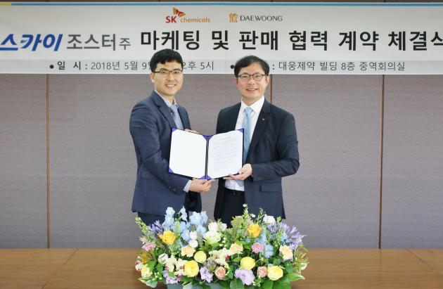 Daewoong to co-market SK Chemicals' shingles vaccine