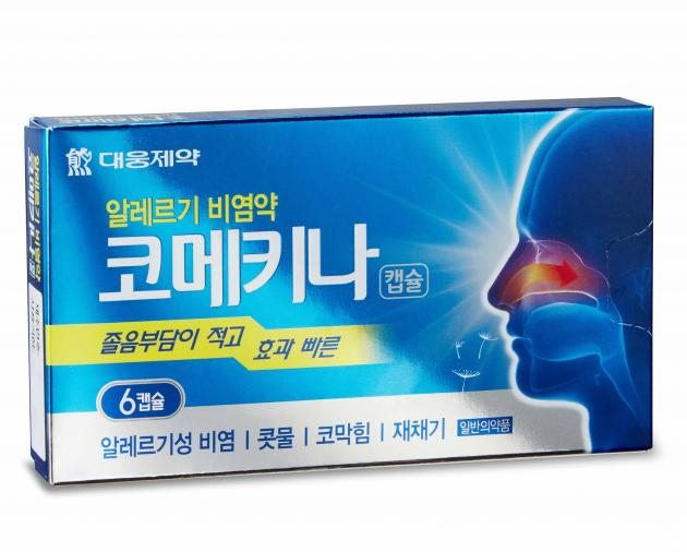 Daewoong launches compound rhinitis treatment