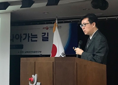 '42% of N. Korean defectors suffer from somatization'