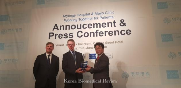 Myongji Hospital joins Mayo Clinic Care Network