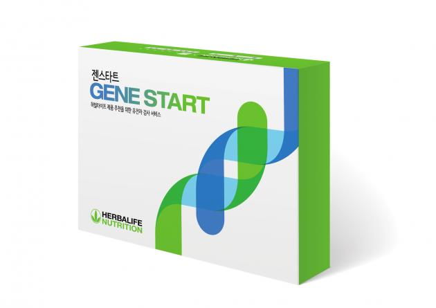 Herbalife Korea publishes results of genetic big data