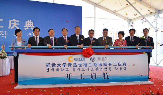 Yonsei broke ground for Qingdao-Severance Hospital to open in 2021