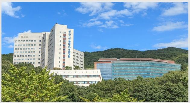 [Special] SNU Bungdang Hospital's revenue jumps 11 folds in 15 years