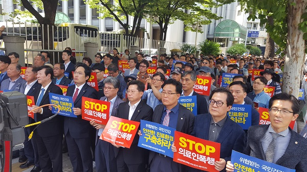 [News scene] Doctors urge to stop violence in medical institutions