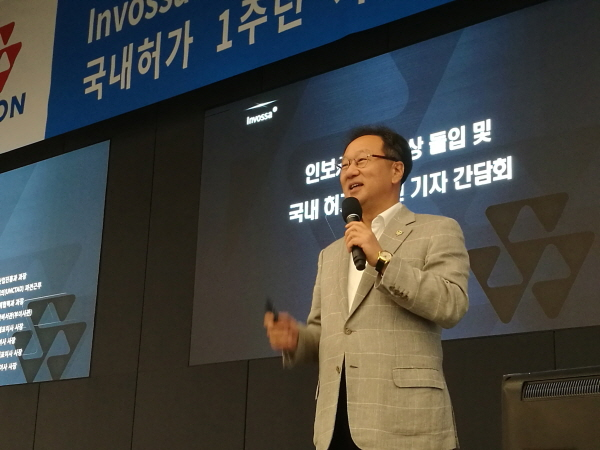 'Invossa-K will get US approval in 3 years, mark billion dollar sales'