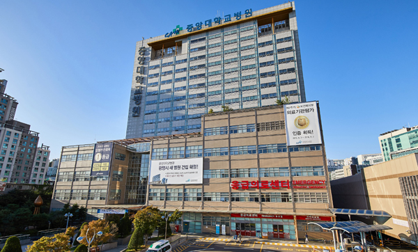 Secret of Chung-Ang Hospital's best patient care