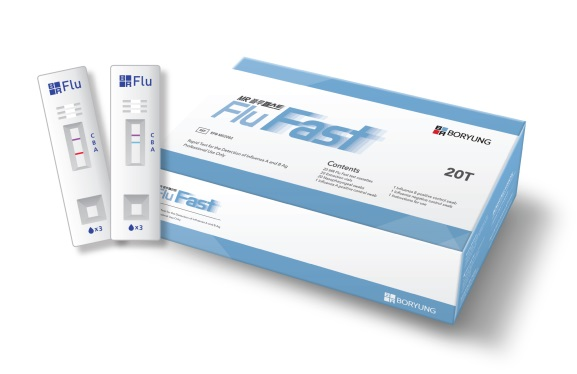 Boryung launches rapid influenza diagnostic kit