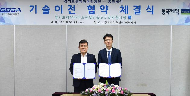 Gyeonggi science institution transfers drinking osteoporosis treatment to Dongkook