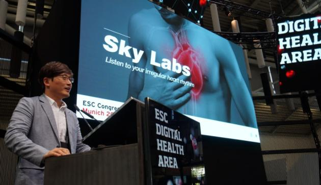 'Sky Labs' wearable heart rhythm tracker effective'
