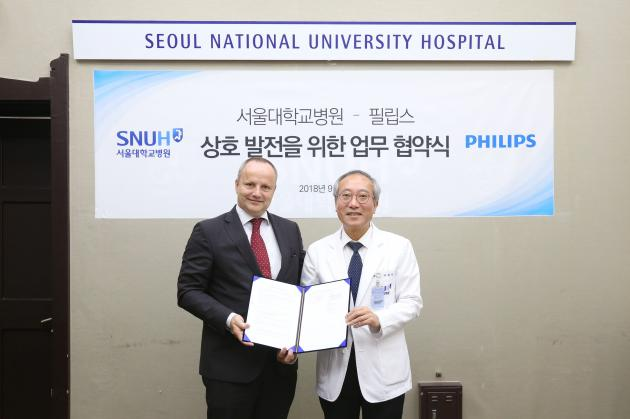 SNUH, Philips to cooperate on developing medical care model