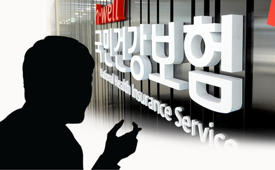 Seoul forced to toughen rules to end 'healthcare dine and dash' by expats