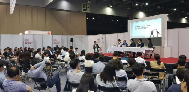 'Digital Healthcare Fair 2018' kicks-off inaugural exhibition