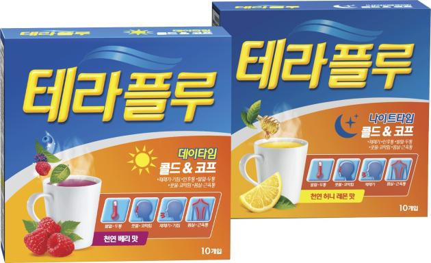 New Theraflu rolled out for cough in different flavors