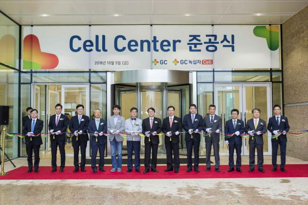 GC opens new cell research center