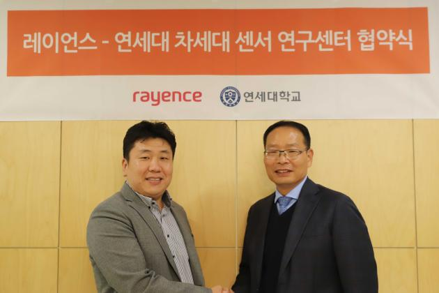 Rayence sets up industry-academia research center with Yonsei University