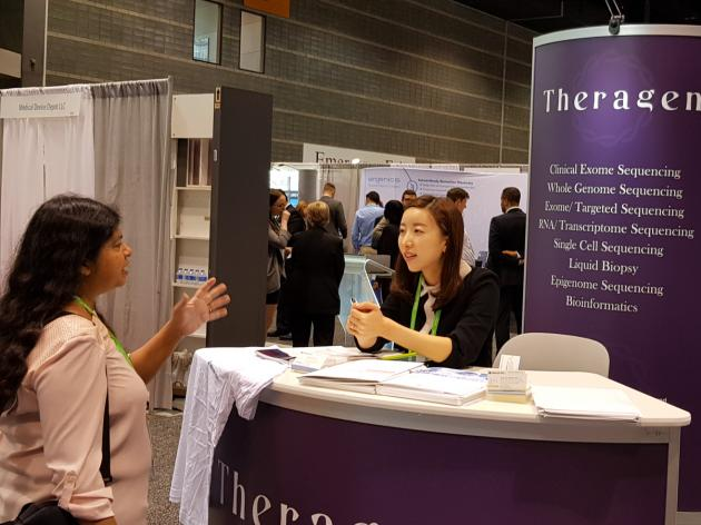 Theragen Etex promotes gene sequencing feat in US conference