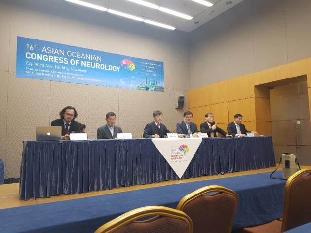 Asian-Oceanian neurologists gather in Seoul to explore new possibility