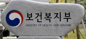 Eurasian officials to learn Korean healthcare system this week