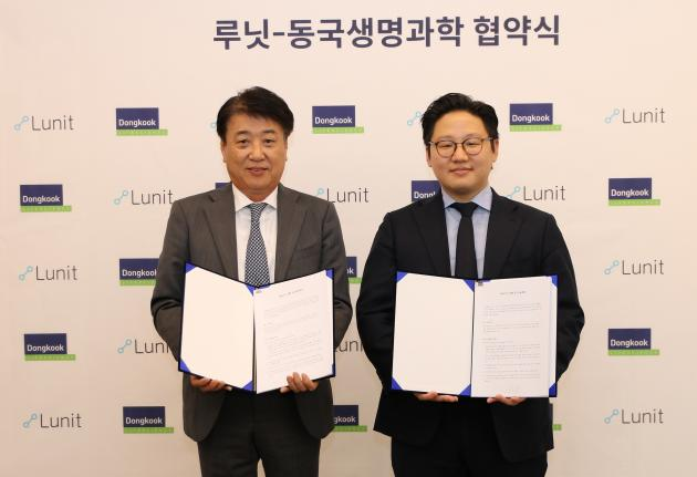 Lunit, Dongkook Lifescience sign cooperation agreement