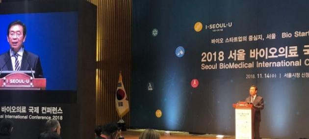 Seoul mayor vows to support biomedical industry