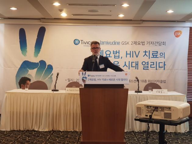 GSK to change HIV treatment paradigm